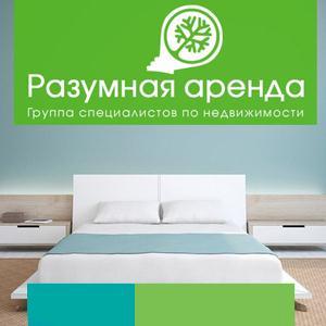Аренда квартир и офисов Салехарда