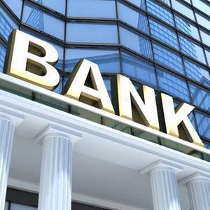 Банки Салехарда