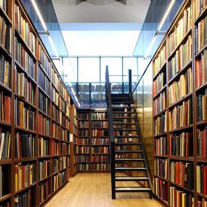 Библиотеки Салехарда