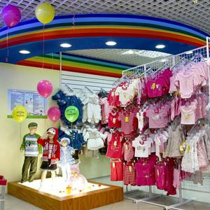 Детские магазины Салехарда