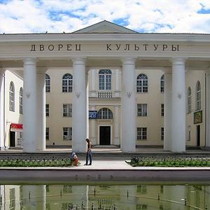 Дворцы и дома культуры Салехарда
