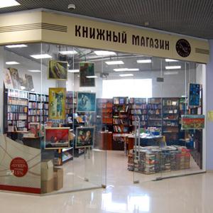 Книжные магазины Салехарда