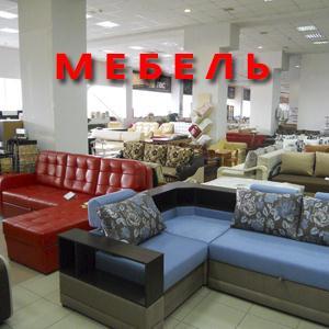 Магазины мебели Салехарда