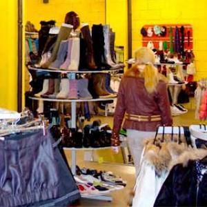 Магазины одежды и обуви Салехарда