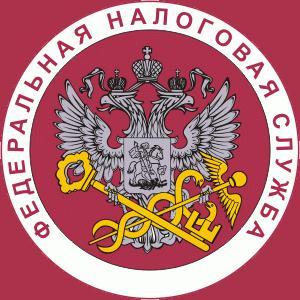 Налоговые инспекции, службы Салехарда