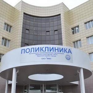 Поликлиники Салехарда