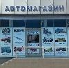 Автомагазины в Салехарде