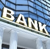 Банки в Салехарде