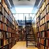 Библиотеки в Салехарде