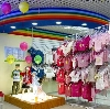 Детские магазины в Салехарде