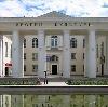 Дворцы и дома культуры в Салехарде