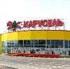 Гипермаркеты в Салехарде