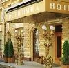 Гостиницы в Салехарде