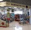 Книжные магазины в Салехарде