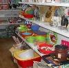 Магазины хозтоваров в Салехарде