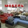Магазины мебели в Салехарде
