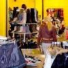 Магазины одежды и обуви в Салехарде