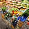 Магазины продуктов в Салехарде