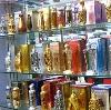 Парфюмерные магазины в Салехарде