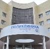 Поликлиники в Салехарде