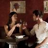Рестораны, кафе, бары в Салехарде