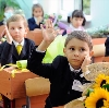 Школы в Салехарде