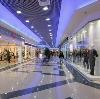 Торговые центры в Салехарде